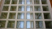 Glasstahlbeton Lichtschachtabdeckung Kellerschachtabdeckung Betonglasbausteine Fertigteile Paneel Glasbausteindeckenelement Glasdecke Glassteindecken Glasstahlbeton-Fertigteile Oberlicht Überkopfverglasung Betonglasbaustein Lichtschacht-Abdeckung Glas