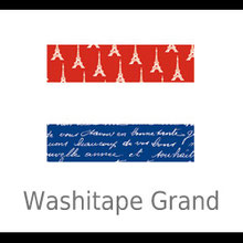 Washitape Grand