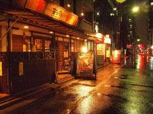 藤沢や茅ヶ崎の人気居酒屋を掲載