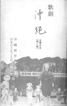 第2稿(1969年4月発行)