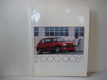 Pressemappe Peugeot 205 2'000'005e Foto 60