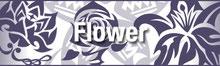 トライバル 草花・フラワー・TRIBAL FLOWER