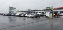 nachlassender Regen bei Ankunft
