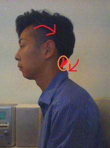 頭痛に悩む奈良県葛城市の男性