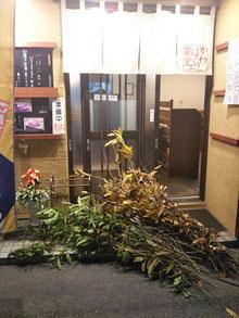 1-佐賀の七山村からいただく栗の枝を、