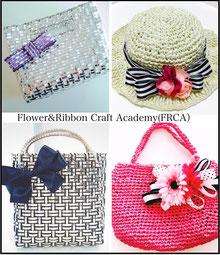 大阪、奈良のワイヤーバック、手編みバッグ、帽子、アクセサリー教室 フラワー&リボンクラフトアカデミー(FRCA)