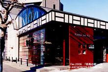 一宮のアンティグラビティフィットネス「アロハヨガ」店舗イメージ