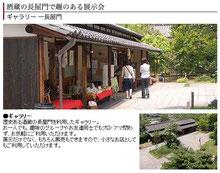 info_20150131