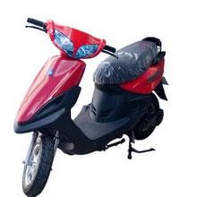 【威勝】趴趴GO-MoMo號 電動自行車