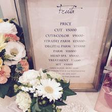 葛飾区金町の美容室Fruta 花とメニュー