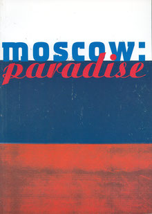 Buch: Moscow paradise (Russian Contemporary Art) Book.
