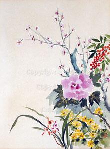 Nr. 2140 Blumengarten