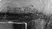 0667, nur teilweise lesbare Signatur