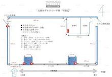 元麻布ギャラリー平塚平面図