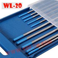 WL-20 электроды вольфрамовые