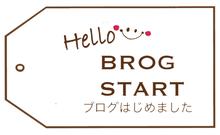 NIKOのブログ始めました。こちらからどうぞ