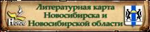 Электронный путеводитель