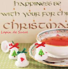紅茶舗サウザンドリーフ様クリスマスレッスン