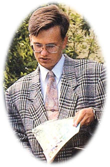 Валера Помогайкин в 1990-е годы