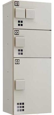 ダイケン「小型宅配ボックス TBX-E2-SSN」(ネット通販サイトより)