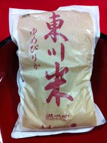 船橋 東武百貨店 八百屋 丸あ商店 通販 ゆめぴりか 米