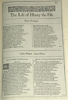First Folio of Shakespeare. Photo par Cowardly Lion — Folio Society edition of the Norton Facsimile from 1996, wikimedia.org
