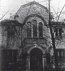 Synagoge Gesundbrunnen, Prinzenallee 87