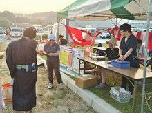 「鹿島の花火大会」にぎやかし応援団募集