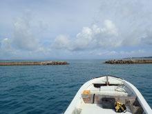 石垣島でのんびりダイビング「石垣港を出港」