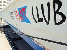 石垣島ヒートハートクラブのダイビングボート「HARU号」メンテナンス