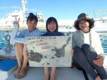 石垣島でのんびりダイビング「出港」