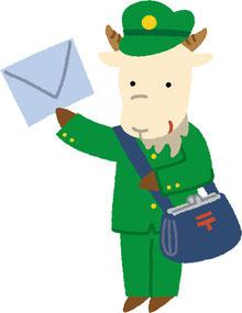 提案書と同意書を配達するヤギの郵便屋さん