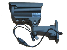 Камера Skytech видеонаблюдения KA-4588