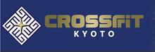 クロスフィット京都