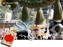 2015年2月11日「建国祭」奉祝神輿パレード