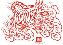 'Kagyu Tiger'©Tibetan Calligraphy artist TASHI MANNOX