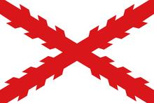 Bandera Carlista. Emblema de los ejércitos imperiales españoles.
