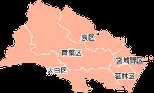 ポスティング仙台市(宮城県)配布部数表