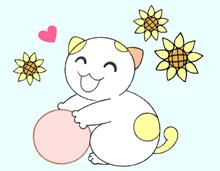 福猫ちゃん2 ほのぼの, LINEスタンプ
