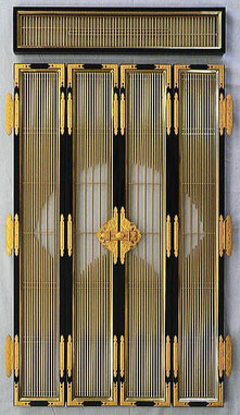 K-0050-2 デザイン障子組子 扇中抜き