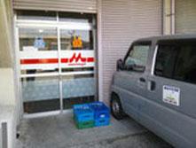 川口・北足立店の画像