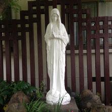 バンヌーの聖マリア