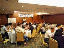 愛知県行政書士会尾張支部:2019年度忘年会