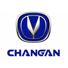 Changan car logo