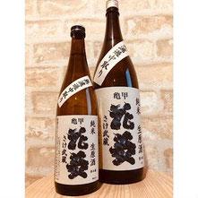 亀甲花菱純米酒