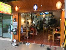 Restaurant & bar entrance