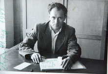 ОШ-2. Надпись сбоку рукой Лёли: Через 21 год встретились