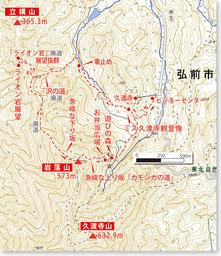 「岩落山」→「ライオン岩」