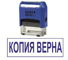 оснастка автоматическая для штампа на Черкизовской