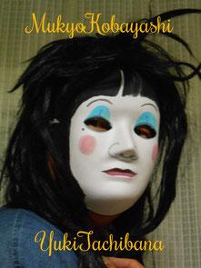 ハロウィン 夢狂